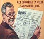 Трудовые пенсии Российской Федерации: полезные материалы